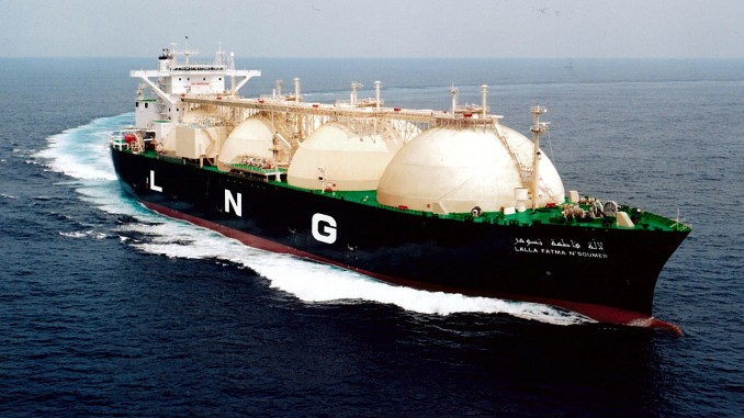 Pelatihan Teknologi LNG (Liquefied Natural Gas)