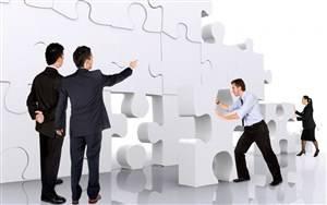 Pelatihan Keterampilan Manajerial dan Kepemimpinan