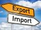 PelatihanPajak Ekspor Impor